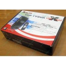 Внешний TV tuner KWorld V-Stream Xpert TV LCD TV BOX VS-TV1531R (без БП!) - Чита