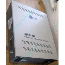 АТС LG GHX-36 (Чита)