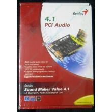 Звуковая карта Genius Sound Maker Value 4.1 в Чите, звуковая плата Genius Sound Maker Value 4.1 (Чита)