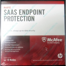 Антивирус McAFEE SaaS Endpoint Pprotection For Serv 10 nodes (HP P/N 745263-001) - Чита