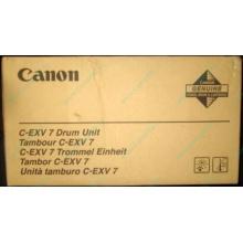 Фотобарабан Canon C-EXV 7 Drum Unit (Чита)