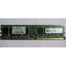 Серверная память 1Gb DDR2 ECC Fully Buffered Kingmax KLDD48F-A8KB5 pc-6400 800MHz (Чита).