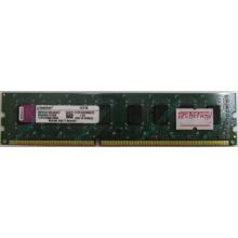 Глючная память 2Gb DDR3 Kingston KVR1333D3N9/2G pc-10600 (1333MHz) - Чита