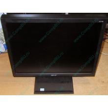 "Монитор 17"" TFT Acer V173 в Чите, монитор 17"" ЖК Acer V173 (Чита)"