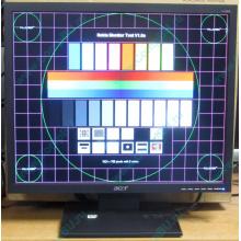 """Монитор 19"""" Acer V193 DOb (Чита)"""