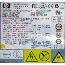 HP 403781-001 379123-001 399771-001 380622-001 HSTNS-PD05 DPS-800GB A (Чита)