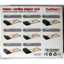 Serial RS232 (2 COM-port) PCMCIA адаптер Byterunner CB2RS232 (Чита)