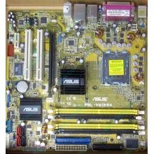 Материнская плата Asus P5L-VM 1394 s.775 (Чита)
